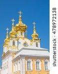 Peterhof  Palace Church Of...