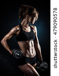 brutal athletic woman pumping... | Shutterstock . vector #479090578