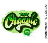 vector illustration organic... | Shutterstock .eps vector #479331322