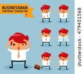 set of businessman characters... | Shutterstock .eps vector #479451568
