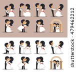 just married couples in... | Shutterstock .eps vector #479462212