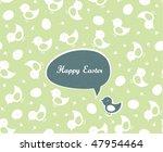 easter greetings  green colors  ... | Shutterstock .eps vector #47954464