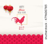 new year background with... | Shutterstock .eps vector #479600785