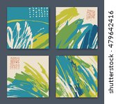 vector set of four hand drawn... | Shutterstock .eps vector #479642416
