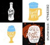 set of 4 hand lettering phrases ... | Shutterstock .eps vector #479682082