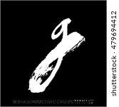 alphabet   number   handwriting ...   Shutterstock .eps vector #479694412