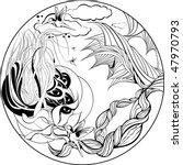 doodle mount | Shutterstock .eps vector #47970793