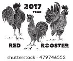 set of red roosters.. hand... | Shutterstock .eps vector #479746552
