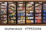 austin us aug 13 2016 various... | Shutterstock . vector #479931046