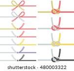 mizuhiki   decorative japanese... | Shutterstock .eps vector #480003322