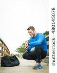 strong smiling sportsman... | Shutterstock . vector #480145078