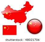 people's republic of china ... | Shutterstock .eps vector #48021706