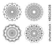 set of 4 decorative ornament... | Shutterstock .eps vector #480261838