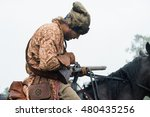 priozersk  russia   august 20 ...   Shutterstock . vector #480435256