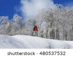 happy snowboarder wearing gear... | Shutterstock . vector #480537532