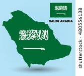 saudi arabia map flag | Shutterstock .eps vector #480556138