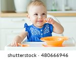 little baby are eating  | Shutterstock . vector #480666946