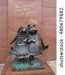 Krasnodar  Russia   July 06 ...