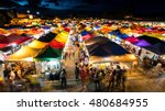 twilight at train market in... | Shutterstock . vector #480684955