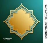 abstract 3d golden geometric... | Shutterstock .eps vector #480696295