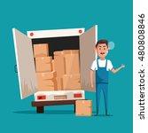 bad worker in uniform. cartoon... | Shutterstock .eps vector #480808846