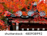autumn scenery of nison in  a...