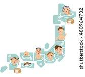 japanese hot spring   Shutterstock .eps vector #480964732