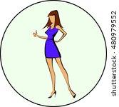 business woman ok | Shutterstock .eps vector #480979552