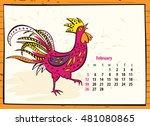 calendar of 2017 chinese new...   Shutterstock . vector #481080865