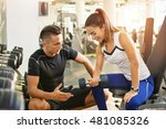 personal trainer working with... | Shutterstock . vector #481085326