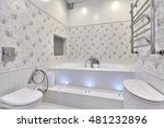 bathroom with a beautiful... | Shutterstock . vector #481232896