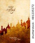 happy new hijri year 1438 ... | Shutterstock .eps vector #481235272