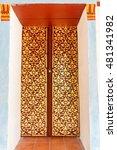 gold door  thai line art door...   Shutterstock . vector #481341982