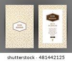 ornate vintage cards. outline... | Shutterstock .eps vector #481442125