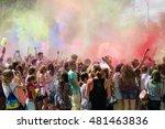 ternopil  ukraine   jun 26 ... | Shutterstock . vector #481463836