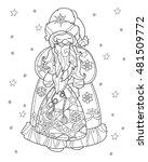 vector cute christmas santa... | Shutterstock .eps vector #481509772