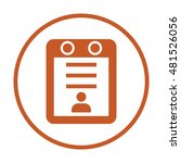 calendar icon. flat design. | Shutterstock .eps vector #481526056