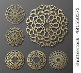 islamic ornament vector  ... | Shutterstock .eps vector #481550572