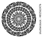 polynesian tattoo style.... | Shutterstock .eps vector #481562476