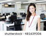portrait of asian businesswoman ... | Shutterstock . vector #481639306