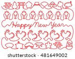 new year card with chicken and... | Shutterstock .eps vector #481649002