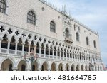 doge's palace  saint marks... | Shutterstock . vector #481664785