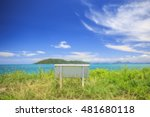 blurred beautiful tropical... | Shutterstock . vector #481680118