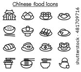 chinese food icon set in thin... | Shutterstock .eps vector #481709716
