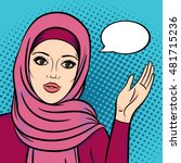 arabic woman in hijab pointing... | Shutterstock .eps vector #481715236