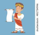scroll declaration roman greek...