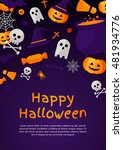 halloween concept banner with... | Shutterstock .eps vector #481934776