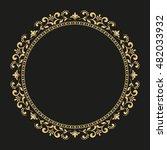 decorative line art frame for... | Shutterstock . vector #482033932