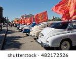 volgograd   september 10... | Shutterstock . vector #482172526