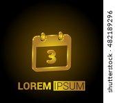 3rd calendar 3d golden metallic ...